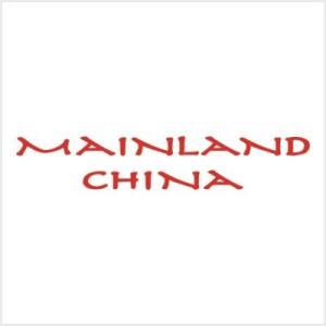 mainland-china-logo