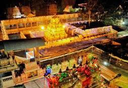 Vijayadashami celebrations in Andhra Pradesh