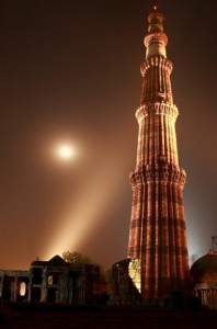Qutub-Minar-at-Night-Images