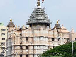 Siddhivinayak Temple, Maharashtra