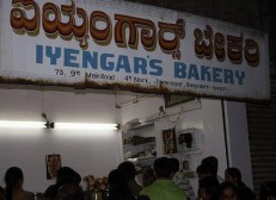 The Old Cham Of Bangalore