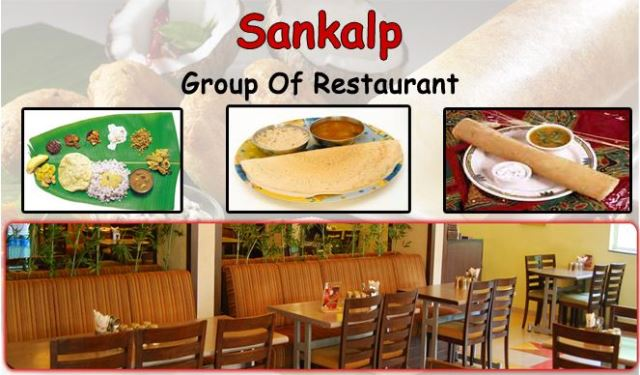 Sankalp: The Home of Delicious South Indian Cuisines | Crave