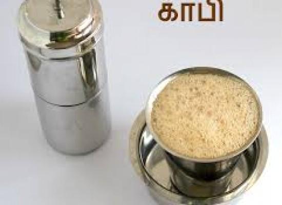 Madras Filter Kaapi!