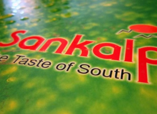 Sankalp: The Home of Delicious South Indian Cuisines