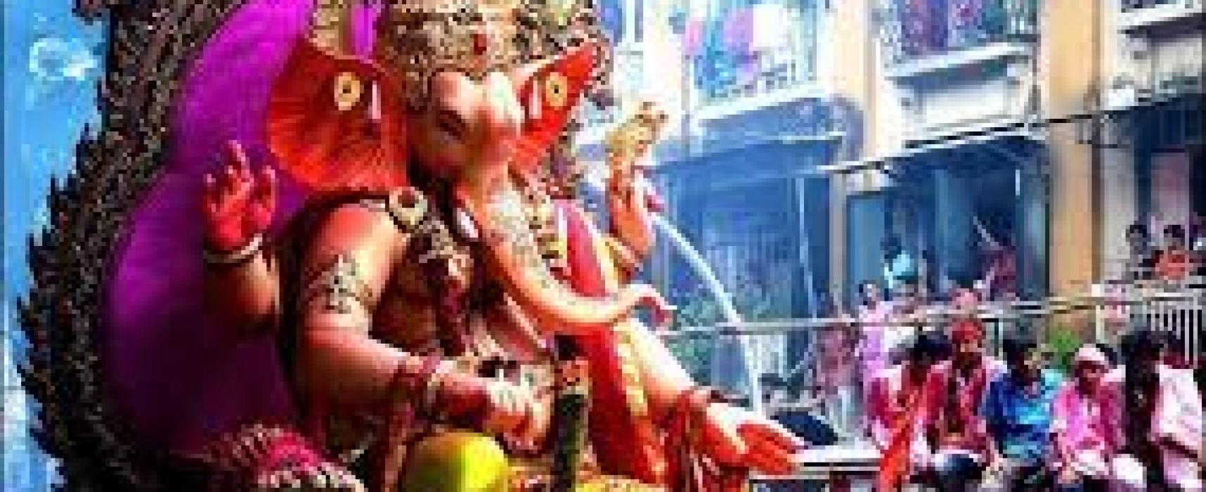 Ganesha Chaturthi : festive season that lasts for 10 days