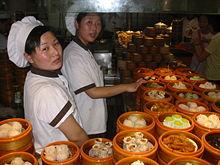 220px-Chinesische_Küche