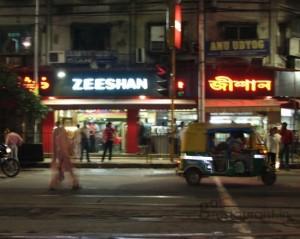 Zeeshan-1